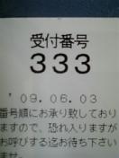 09-06 010.jpg