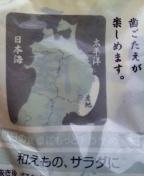110419_144052_ed.JPG