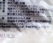 110419_144322_ed.JPG