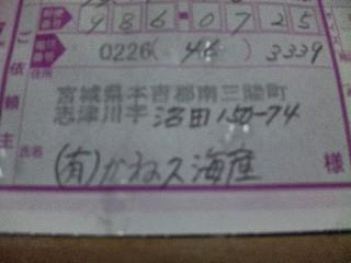 110511_192139_ed.JPG