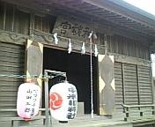 中氷川和魂宮.JPG