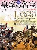 A01-20091006koushitsu01.jpg