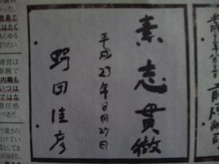 DVC00948.JPG