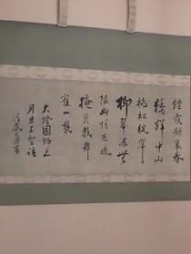 林芙美子記念館P2230842 (210x280).jpg