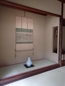 P2230806林芙美子記念館 (210x280).jpg