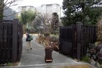 P3010005高尾駒木野庭園 (210x140).jpg