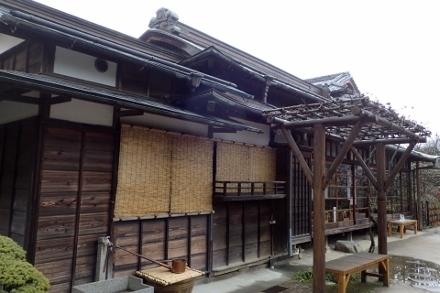 P3010018高尾駒木野庭園 (440x293).jpg