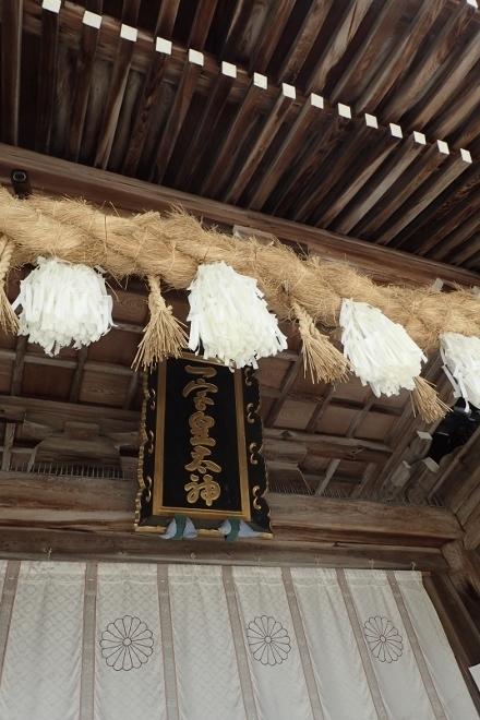 P4270388伊弉諾神社・注連縄 (440x660).jpg