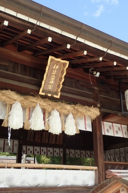 P4270391伊弉諾神社 (440x660).jpg