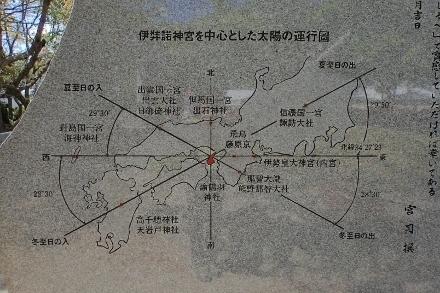 P4270421伊弉諾神社 (440x293).jpg