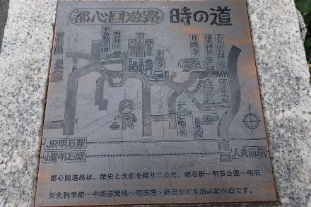 P4300584時の道 (440x293).jpg