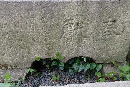 P4300593明石神社 (440x293).jpg
