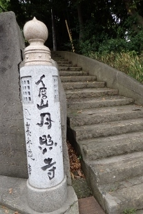 P4300612人麿山月照寺へ (207x310).jpg
