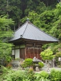 P5021448高源寺 (210x280).jpg