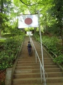 P5021459高水山常福寺 (210x280).jpg