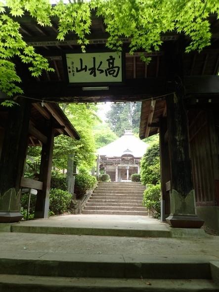 P5021461高水山常福寺 (443x590).jpg