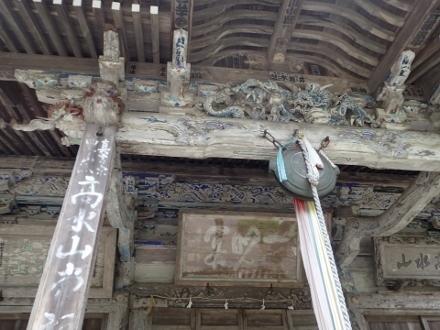 P5021467高水山常福寺 (440x330).jpg