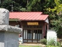 P8034805日本山妙法寺1150 (210x158).jpg