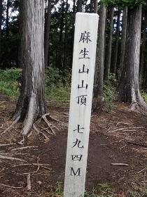 P9226285麻生山794m 1155 (210x280).jpg