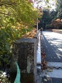 PB288365寸庭橋953 (210x280).jpg